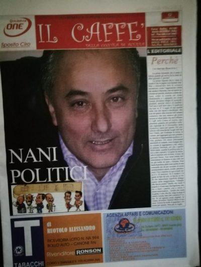 Il caffè Marzo 2005